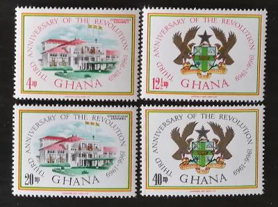 Ghana 1969 Třetí výročí revoluce, erby