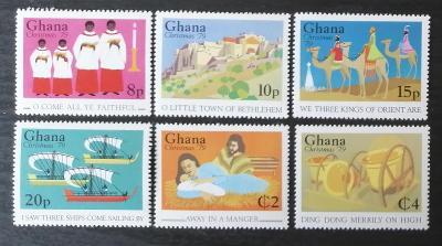 Ghana 1979 Vánoce a umění