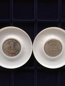 Pamětní mince Německa 1984 - 2 ks
