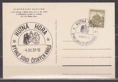 Kutná Hora - dopisnice - příležitostné razítko
