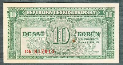 10 kčs 1950 serie Ob NEPERFOROVANA