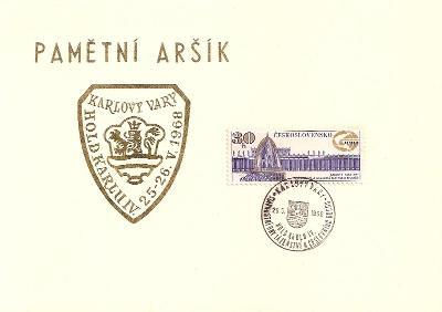 ČSR II.  - Pamětní list Hold Karlu IV. - K.Vary razítko 25.5.1968