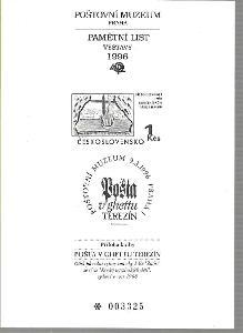 PTM 5b Poštovní muzeum - Pošta v ghettu Terezín (1.500 Kč)