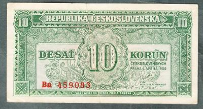 10 kčs 1950 serie BA NEPERFOROVANA
