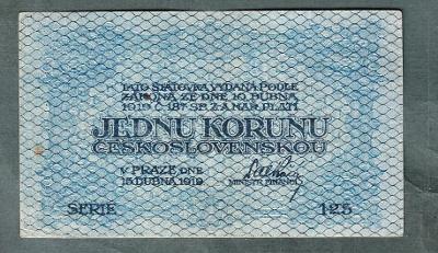 1 koruna 1919 serie 125 stav 1+