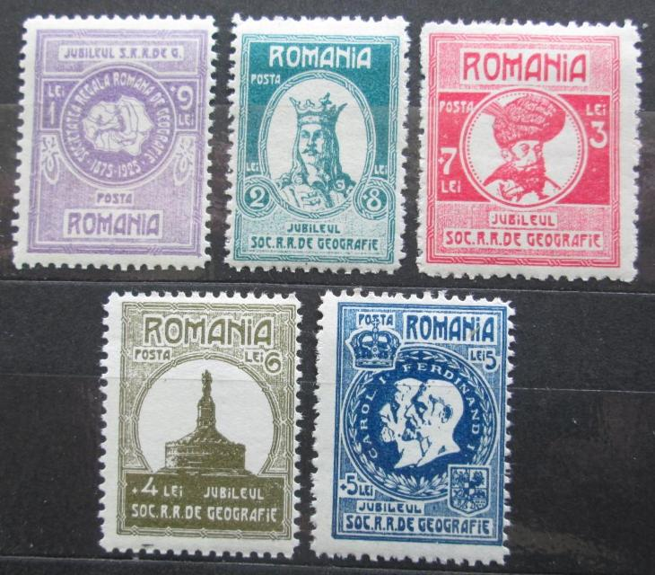 Rumunsko 1927 Geografická společnost TOP SET Mi# 303-07 Kat 30€ 1100 - Filatelie