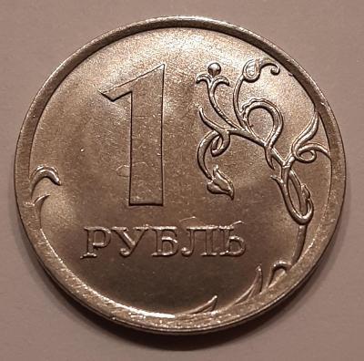 RUSKO 1 rubl 2017