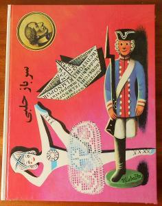 Cínový vojáček - Kubašta, Vojtěch (arabsky)