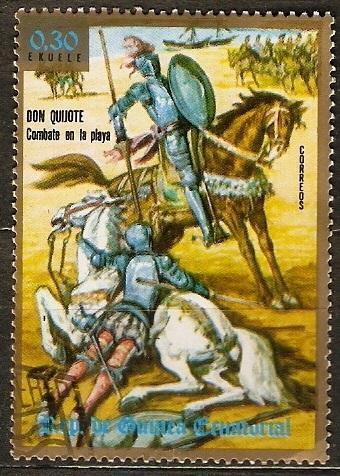 Guinea Equatorial Don Quijote ... F.7.