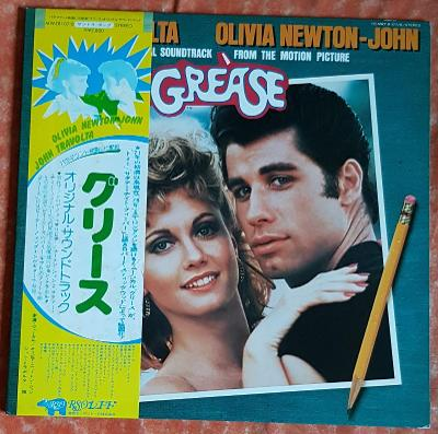 2LP Various – Grease (The Original Soundtrack From The Motion Picture