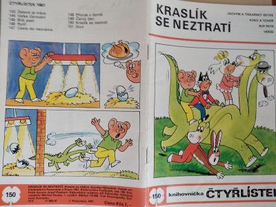 ČTYŘLÍSTEK KRASLÍK SE NEZTRATÍ 1987