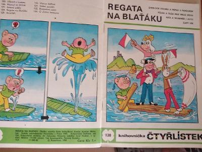 ČTYŘLÍSTEK REGATA NA BLATÁKU 1985