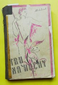 Erotika - sex - porno - Heriant - Trh na hochy - RARE!!!!!