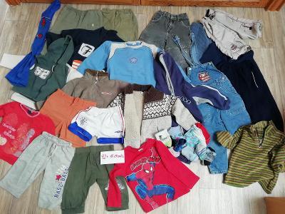 set oblečení 33 kusů,velikost 92