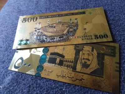 Pozlacená bankovka 500 Arábie - 1ks