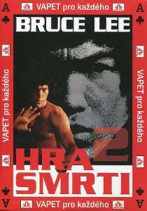 HRA SMRTI 2 (DVD) (PAPÍROVÝ OBAL)
