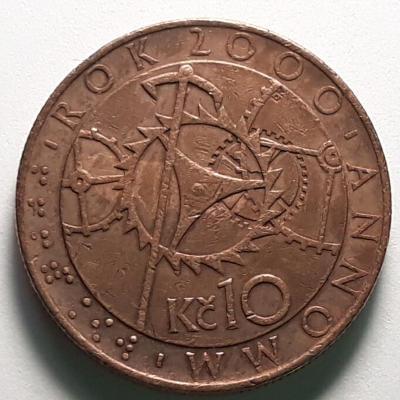 10 Kč - r.2000 - odlišná rubová strana - stažená z oběhu