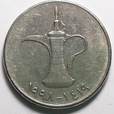 1 DIRHAM - Spojené Arabské Emiráty - r.1998