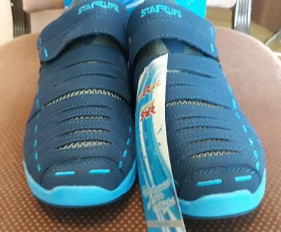 boty sportovní extra lehké (1 bota 154g) - nepoužité - velikost 38