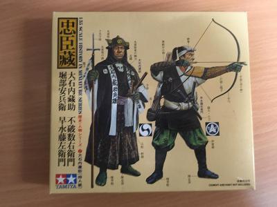 Japonský bojovník 2figury  Tamiya 1/35