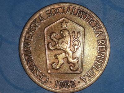 1 Kč - 1962 - KRÁSNÁ - VZÁCNĚJŠÍ