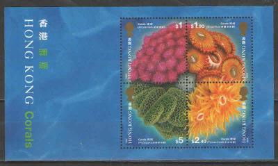 ** HONGKONG aršík koráli 1994