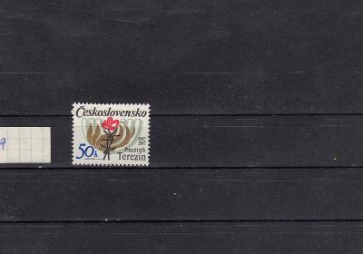 ČSR č.2809* 40.výročí Památníku Terezín