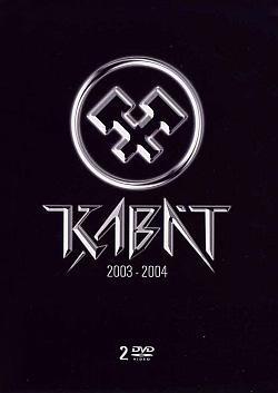 Kabát DVD live, 2003-2004 2 DVD