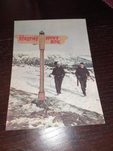 Pohlednice z roku 1966 Šťastný Nový rok, prošlé poštou.