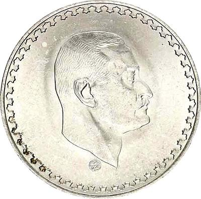 Egypt, 1 libra (1 ginýja, pound) 1970, president Násir, Ag 720/1000
