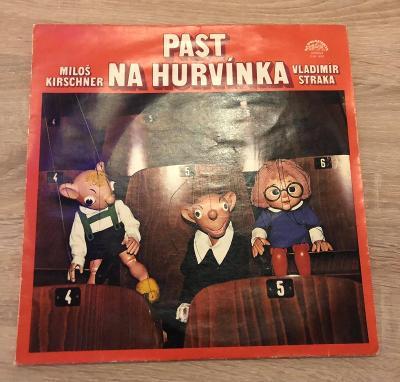 LP - Spejbl & Hurvínek / Miloš Kirschner -  Straka - Past na Hurvínka