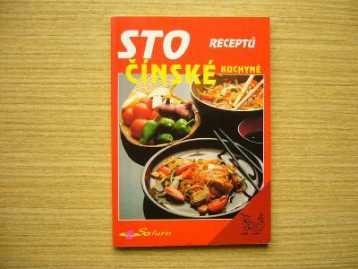 Karel Koudelka - Sto receptů čínské kuchyně | 1998 -n