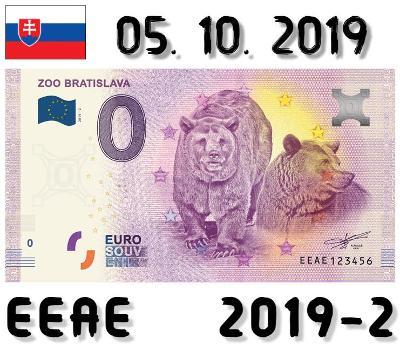 0 Euro Souvenir | ZOO BRATISLAVA | EEAE | 2019