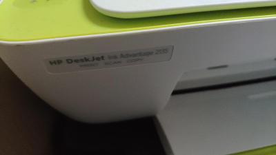 tiskárna Deskjet Ink Advantage 2135