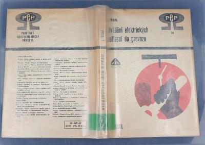 Uvádění elektrických zařízení do provozu - Tříska (1967)