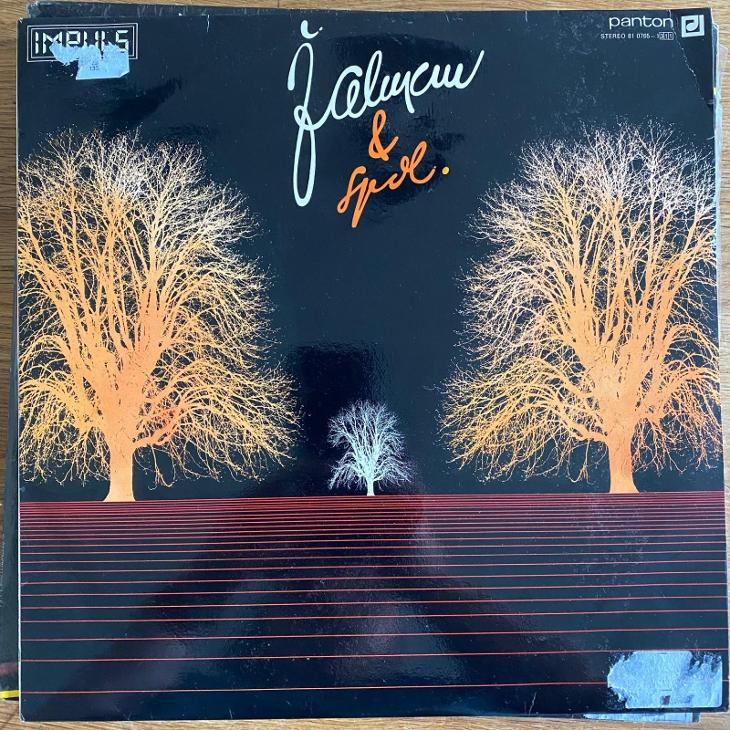 Žalman & Spol. – Žalman & Spol. - LP vinyl - Hudba