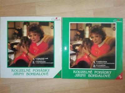 2 x LP - KOUZELNÉ POHÁDKY JIŘINY BOHDALOVÉ