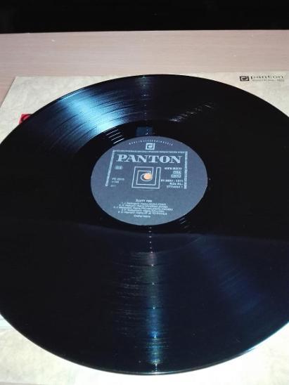 ONDŘEJ HEJMA ŽLUTÝ PES  - 1988 - Hudba