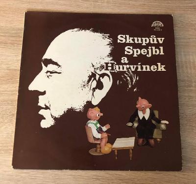 LP - Spejbl & Hurvínek - Skupův Spejbl A Hurvínek