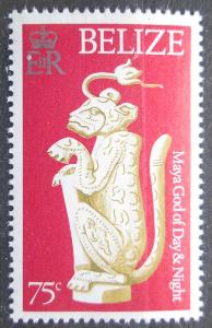 Belize 1978 Královská korunovace Mi# 381 0145