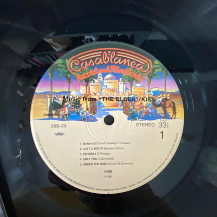 Kiss – (Music From) The Elder - LP vinyl  - Hudba