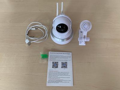 Smart IP Camera (Chytrá IP Kamera), vnitřní