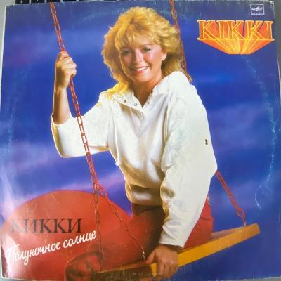 Кикки – Полуночное Солнце - LP vinyl