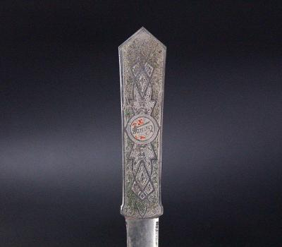 Nůž na dopisy reklama CESAG
