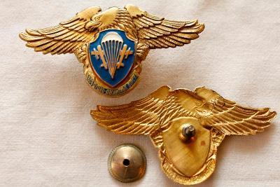 Odznak. Výsadkář. Armáda. nové.