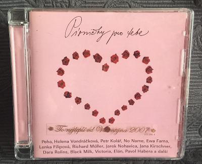 CD - Písničky pro Tebe (2007), CD V PĚKNÉM STAVU