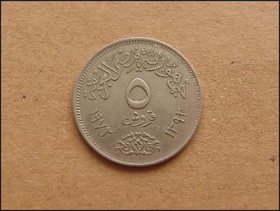 EGYPT, 5 PIASTRES, 1972