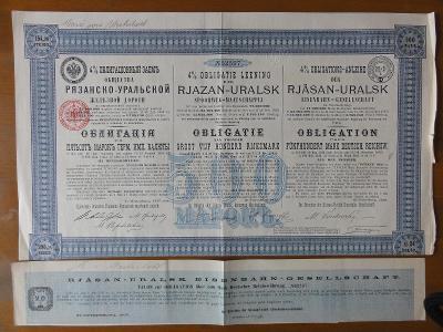 Rusko - Rjazansko-Uralská železnice, 500 Marek, r. 1897,  kupon