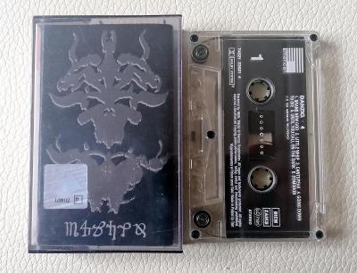 DANZIG – Danzig 4P - 1 PRESS 1994