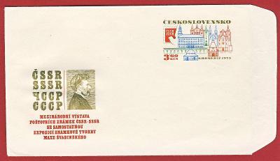 Československo Obálka - Mezin. výstava poštovních známek Kroměříž 1973